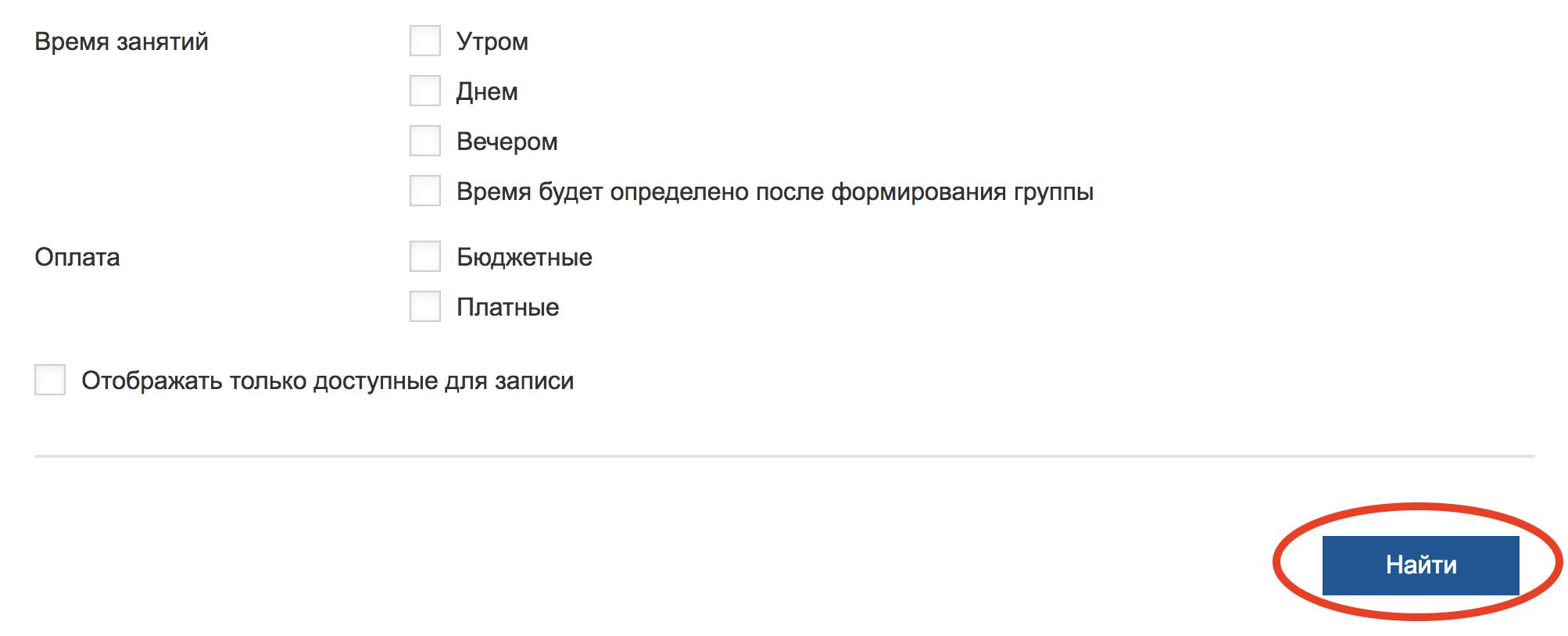 (скриншот с сайта mos.ru)
